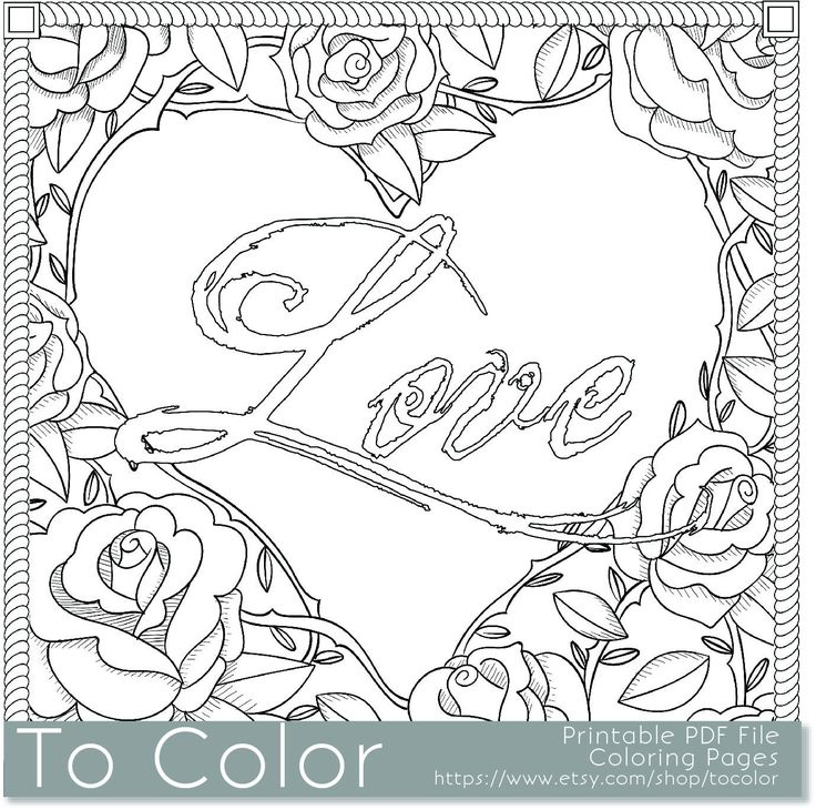 Printable Rose Frame Love Coloring Page For Adults PDF By ToColor