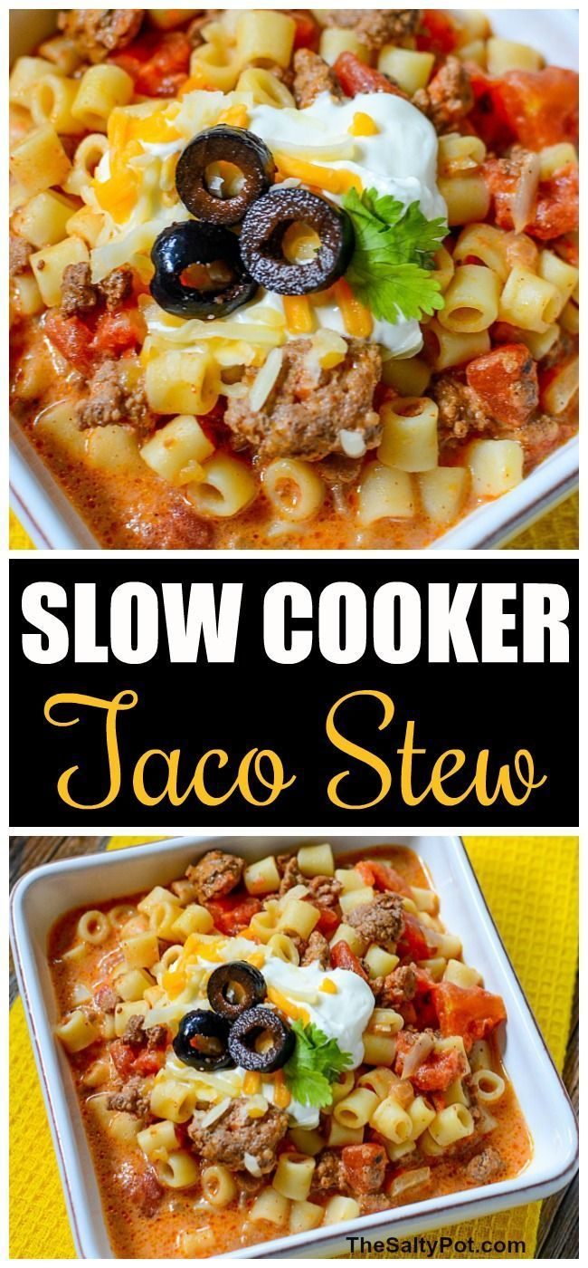 If you like hearty Mexican flavors, this Easy Slow Cooker Taco Stew is going to fit the bill!!