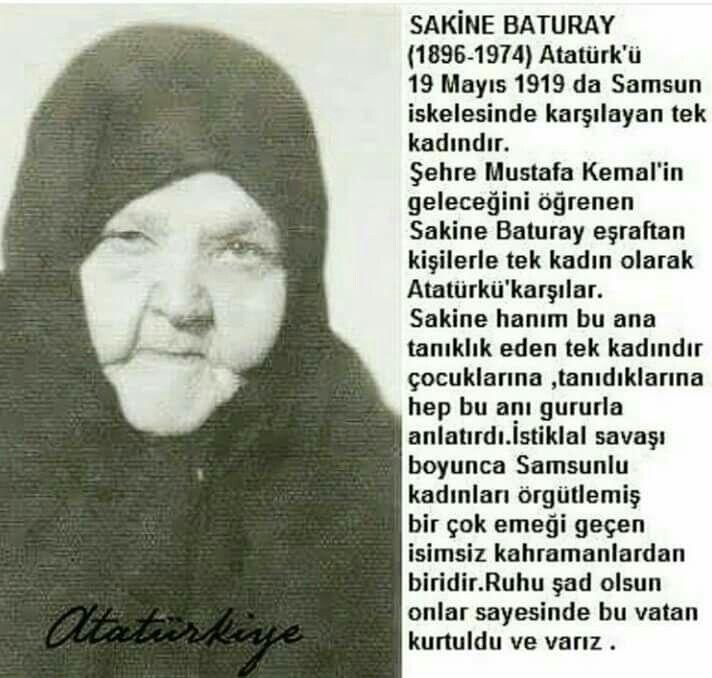 Sakine Baturay