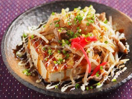 豚もやし豆腐ステーキ |魚料理と簡単レシピ