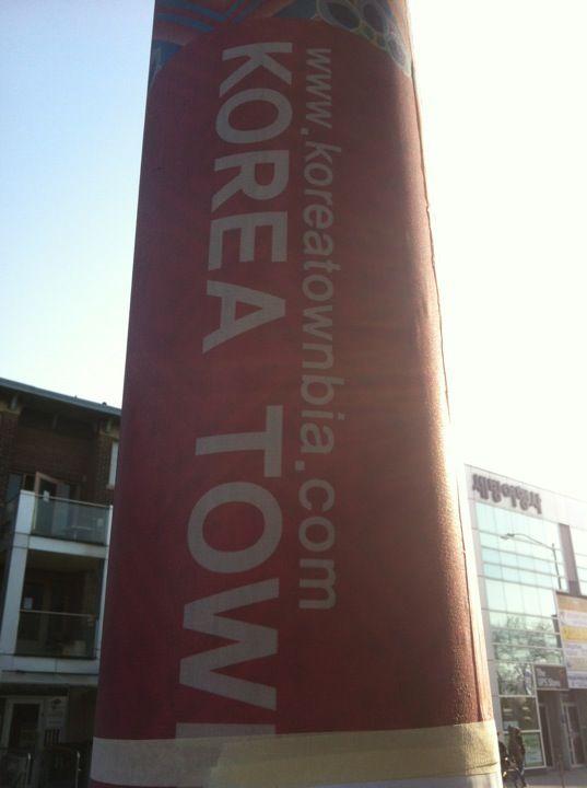 Korea Town in Toronto, ON