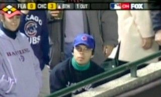 Steve Bartman Cubs 2006 by my favorite Will Leitch