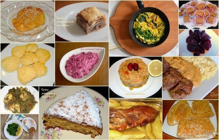 Εβδομάδα Αποκριάτικη με την Τσικνοπέμπτη να πρωταγωνιστεί στα μαγειρικά μας πράγματα! Αναζητείστε συνταγές με κρέας, στις κατηγορίες Μοσχάρι, Αρνί/Κατσίκι, Κοτόπουλο και Χοιρινό… …