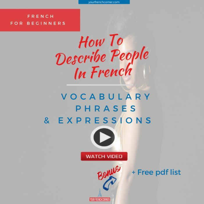 How to Describe Someone: Physical & Personality Traits in French #learningfrench #fle #fsl