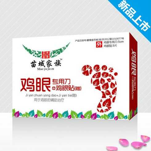 Check this product! Only on our shops   Callus Remove Patch Foot Calluses Helper Quick Pain Relief For Corns Plantar Warts Common Warts Fit Health Feet Care Peeling - US $3.50 http://healthshopcentral.com/products/callus-remove-patch-foot-calluses-helper-quick-pain-relief-for-corns-plantar-warts-common-warts-fit-health-feet-care-peeling-2/