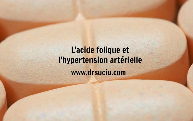 Photo drsuciu_acide_folique_hypertension _artérielle