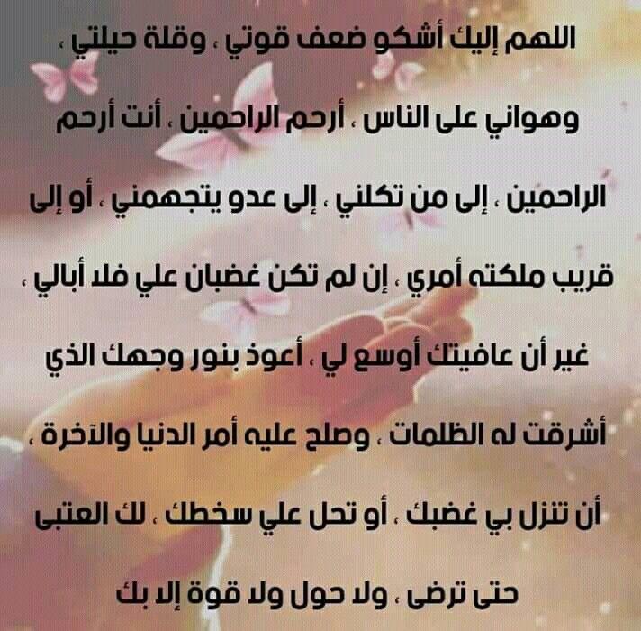 دعاء سيدنا محمد Alc