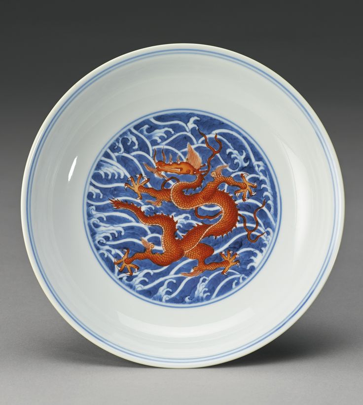 An underglaze blue and iron-red \u0027Dragon\u0027 dish Qianlong seal mark and period & 45 best Eastern ware images on Pinterest | Chinese ceramics Asian ...