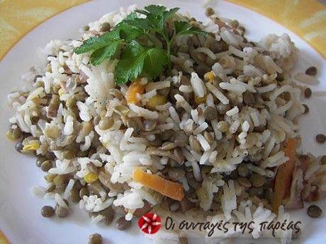 Φακές και ρύζι πολύχρωμα