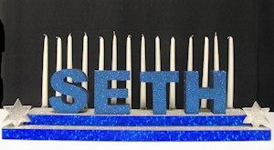 Bar Mitzvah Candle Lighting can be ordered in any colors.