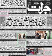 daily jurat, daily jurat newspaper, online daily jurat, read daily jurat, daily jurat newspaper, jurat