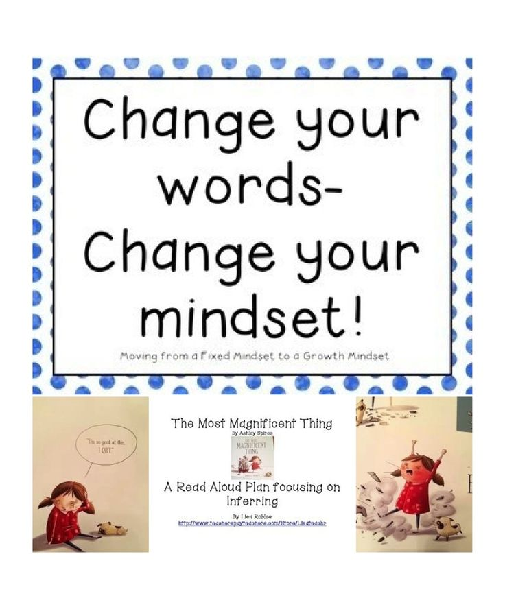 Use The Most Magnificent Thing as a springboard to discuss mindset in your class.  http://www.teacherspayteachers.com/Product/Read-Aloud-Lesson-Plan-The-Most-Magnificent-Thing-1410592