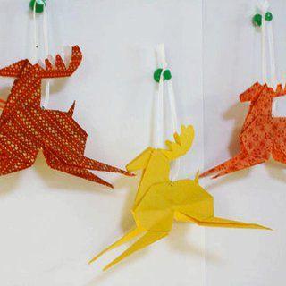 Suspensions+rennes+origami+