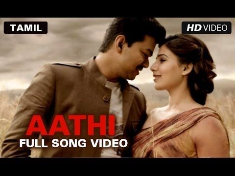 "Song: Aathi. ""Kaththi"" is a 2014 Indian Tamil action thriller film.  Anirudh Ravichander composed the film's soundtrack and score."