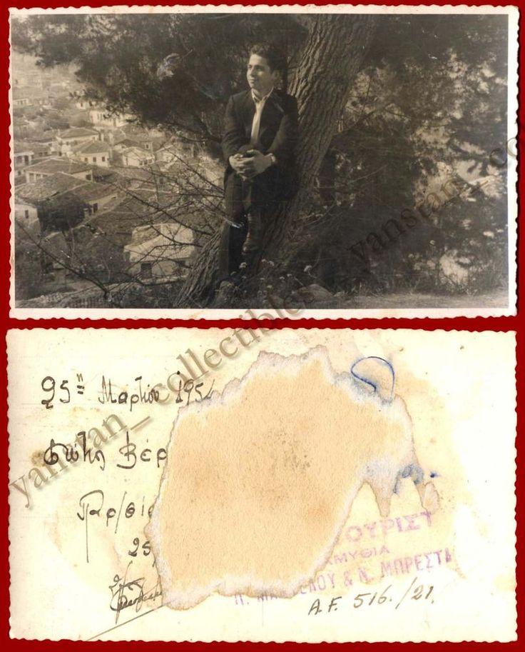 #18476 PARAMYTHIA Greece 25.3.1951. Young Man. Photo PC size