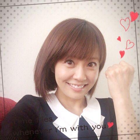 7月12日 小林麻耶オフィシャルブログ「まや★日記」Powered by Ameba