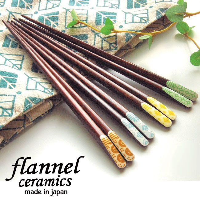 【ネコポスOK】Flannel(フランネル)スカンジナビア お箸 (北欧風/21cm/天然木/木製/日本製/おはし/ナチュラル) 10P27May16