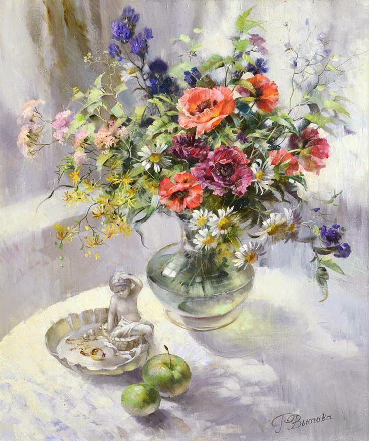 rtrt: The artist Vjugovey Rimma