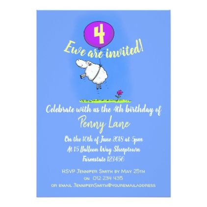 4 Year Old Cute Sheep Cartoon Birthday Invite