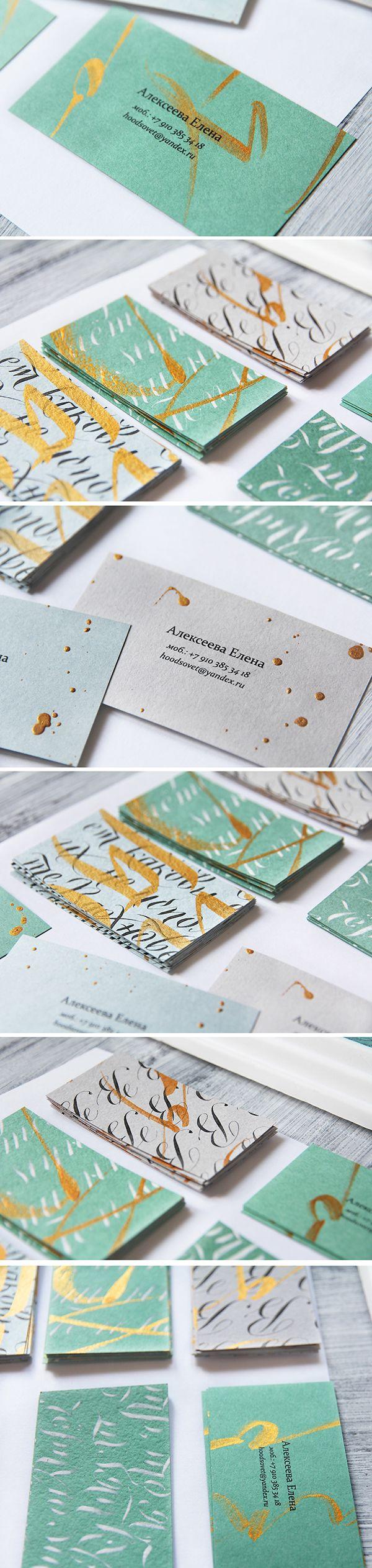 Каллиграфические визитки on Behance