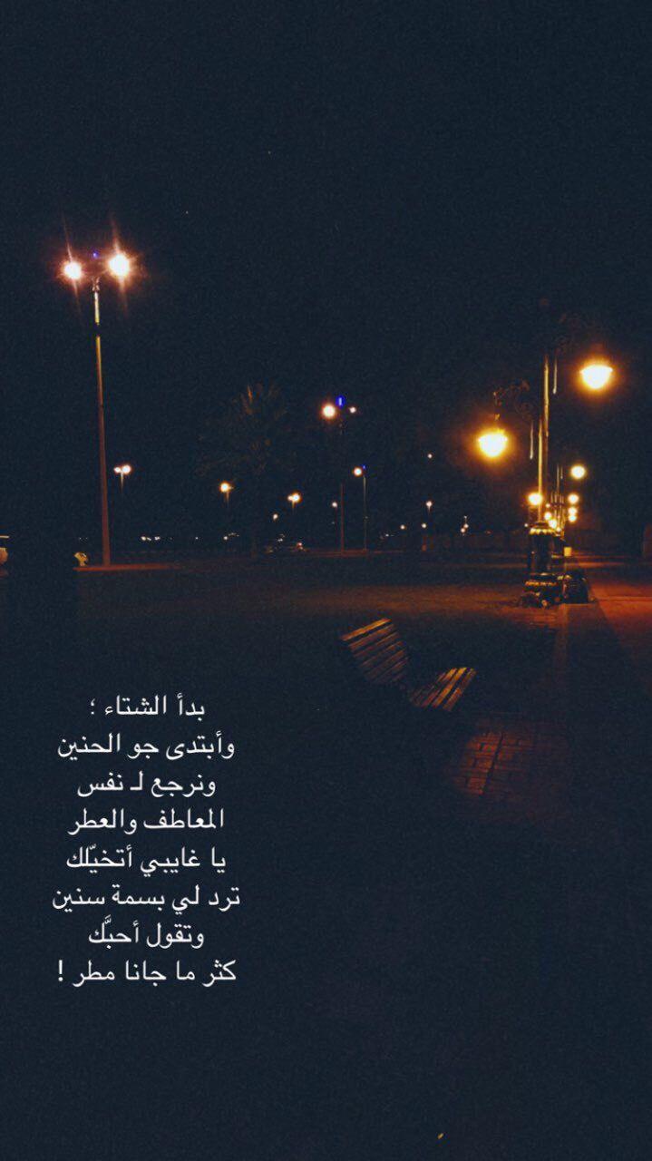 سناب سناب تصوير تصوير سنابات سنابات اقتباسات اقتباسات قهوة قهوة قهوه قهوه صباح صباح Beautiful Arabic Words Funny Arabic Quotes Photo Quotes