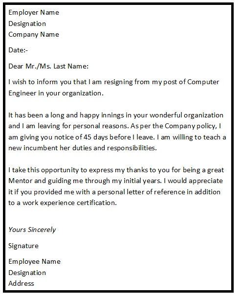 "Resignation Letter Format with reason describing the reason of resignation as ""Personal Reason"""
