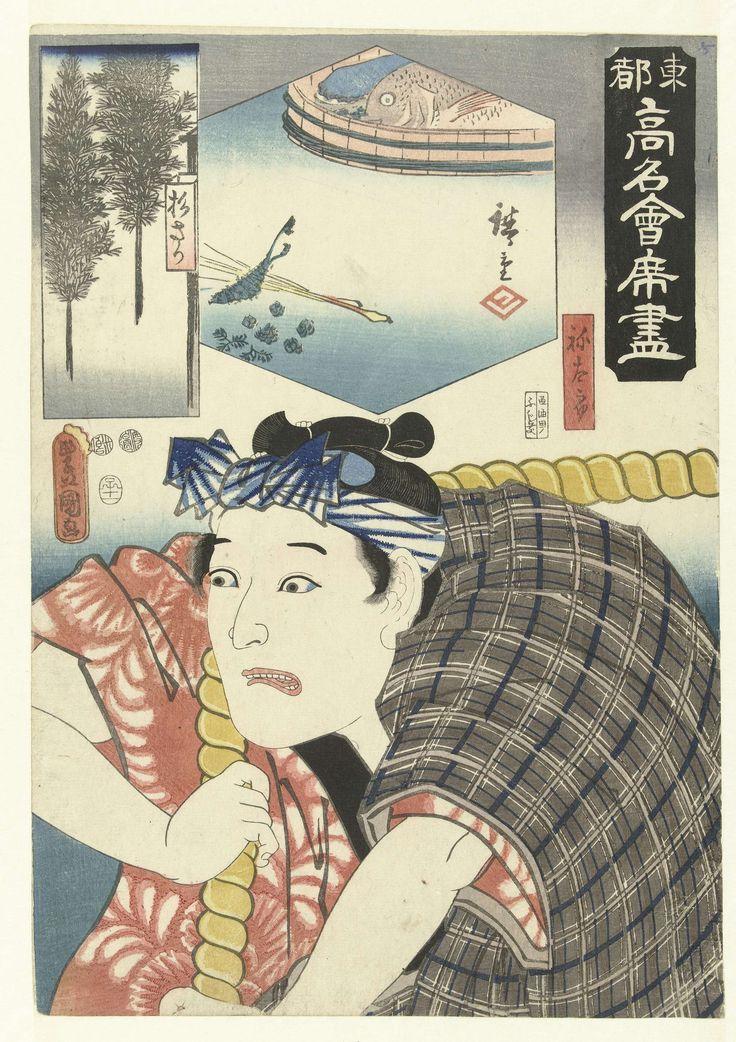Kunisada (I) , Utagawa | Acteur als werkman, Kunisada (I) , Utagawa, Hiroshige (I) , Utagawa, Kinugasa Fusajiro, 1852 | Acteur in de rol van sjouwer, een dik touw over zijn rechter schouder trekkend; cartouche linksboven met gezicht op twee bomen en een lantaarn bij een restaurant, waarnaast een cartouche met een stilleven van een plateau met vissen. De acteur is een ontwerp van Kunisada, de cartouches van Hiroshige.