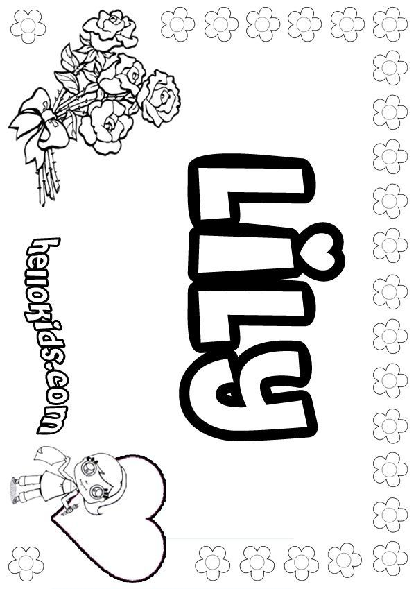 Name Coloring Pages Name Coloring Pages Free Printable Coloring