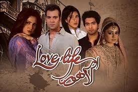 Love Life Aur Lahore - Episode 406 In HQ - 15th March 2013 - Online Pakistani Dramas