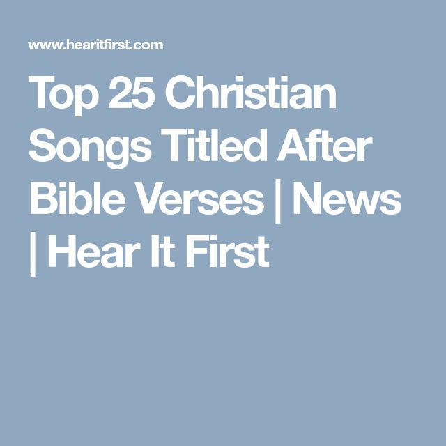 Yes Jesus Loves Me Lyric