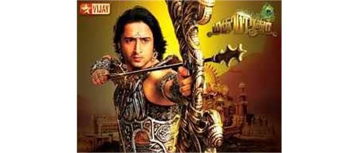Vijay tv mahabharatham full episodes in tamil free download - Chennai