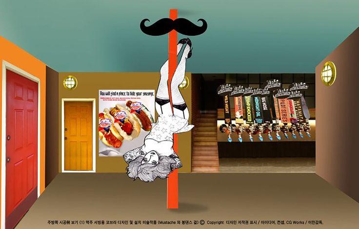 봉댄스 인테리어 디자인 ,,,그래픽 머징 인테리어를 위해 제작한 POP.디자인 by 이만감독