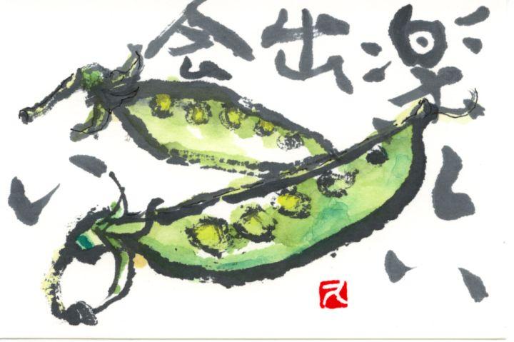 yasai004.jpg (720×479)