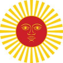 José Bernardo de Tagle Inti - Inca Empire - Wikipedia, the free encyclopedia