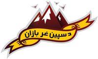 2012, De Spin Ghar Bazan F.C.  (Afghanistan) #DeSpinGharBazanFC #Afghanistan (L11167)