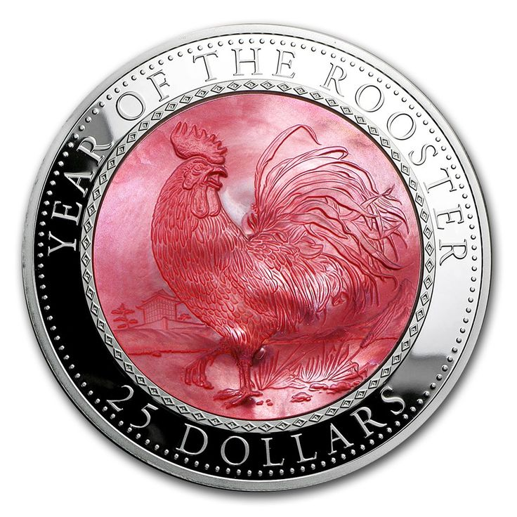 Ro kohúta 2017 -  strieborná minca s perleťou