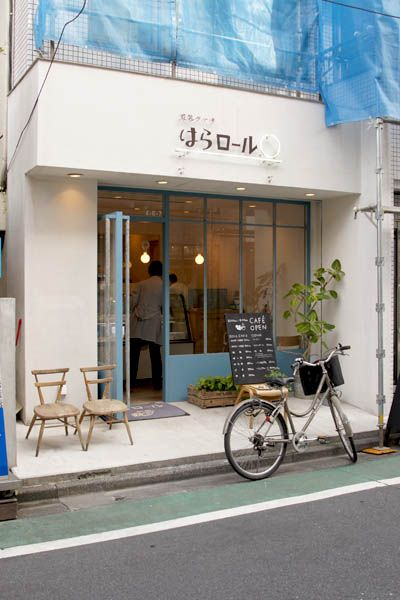 はらロール hara roll - 不只是過客 . NOT JUST A VISITOR - 無名小站 cafe design, Japan
