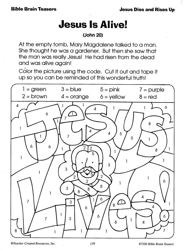 Christian Easter Color By Number Page Students A Jesus Lives Coloring SheetsEaster