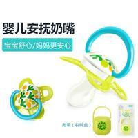 SANS BPA Boîte Portable Bébé Sucette Costume avec La Sucette Mamelon pour Nouveau-Né Bébé 0-12 Mois