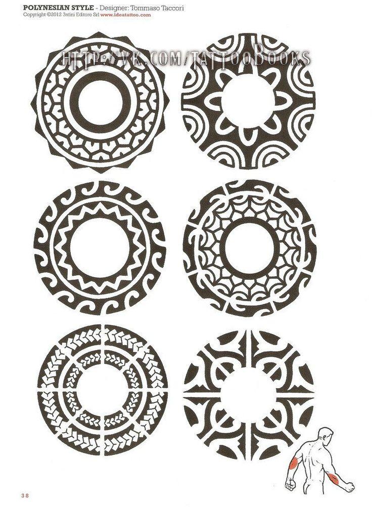 1095 best images about polinezia on pinterest samoan tattoo maori designs and hawaiian tribal. Black Bedroom Furniture Sets. Home Design Ideas