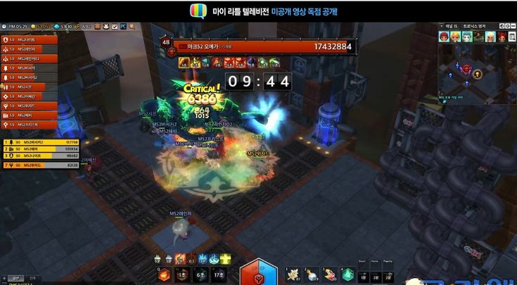 A large scale update was added to MapleStory 2 ! Find out more in the post ! http://tinyurl.com/koreams2