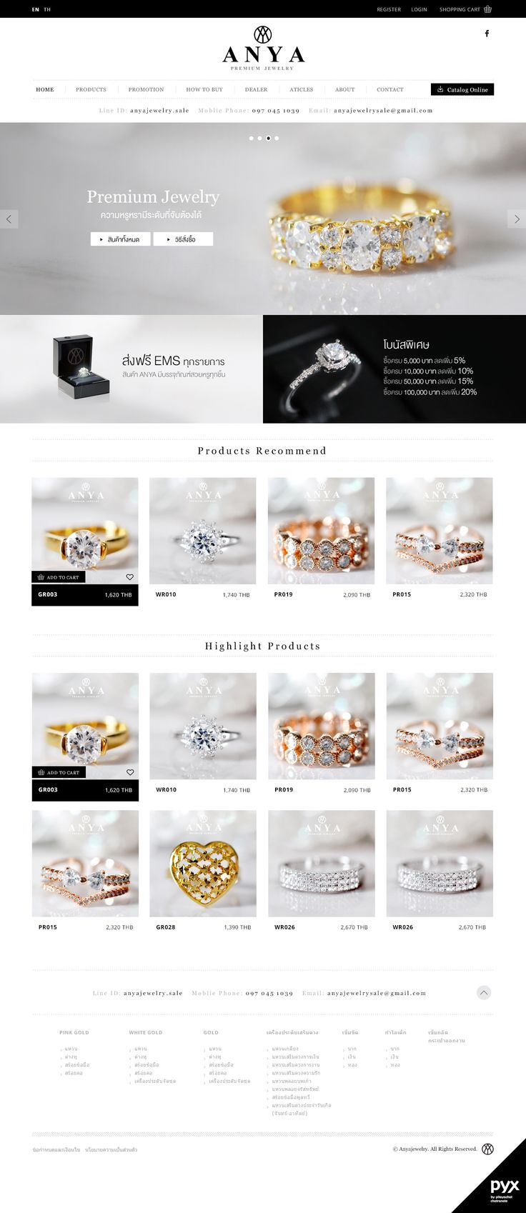 ANYA Jewelry Website | created: 7 Jan 2015 | designed by PyX