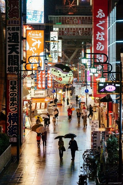 The Shinsekai district in Osaka, Japan. The word 'Shinsekai' means a 'new world' in Japanese, but what the place offers is an old world nostalgia of post-World War II Japan, with its old shops, Japanese street-food restaurants with traditional lanterns and a laid back retro atmosphere. Probably the place I want to visit the most.