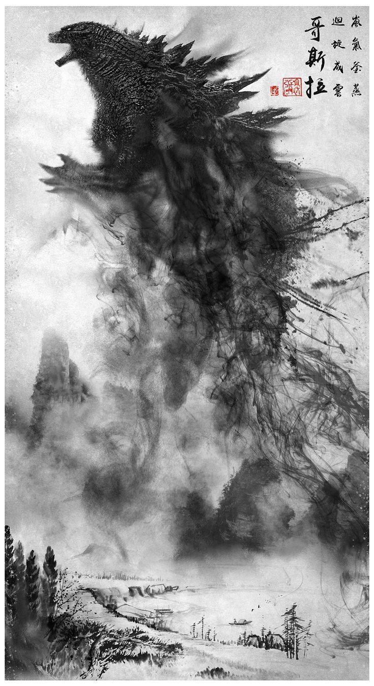Godzilla--Majestic steamed as cloud by cheungchungtat.deviantart.com on @deviantART