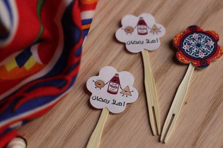 تغريسات رمضان للطلب وللإستفسار ع الدايركت Partythemes Partyideasforkids حلويات قهوة Partyidea Ramadan Crafts Eid Gifts Ramadan Decorations