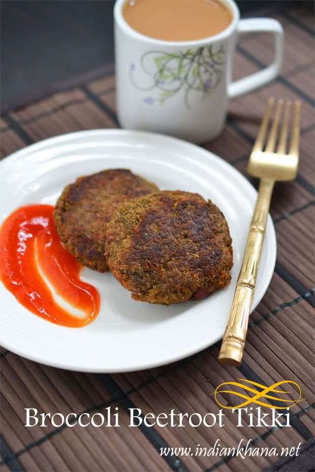 Vegan, glutenfree Broccoli Beetroot Cutlet is healthy, pan-fried cutlets or tikki..makes excellent tea time snack or kids lunch/snack box recipe ...great way to make kids eat the vegetables.