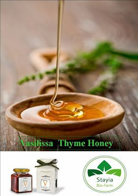 "Benefits of ""Vasilissa"" organic honey"