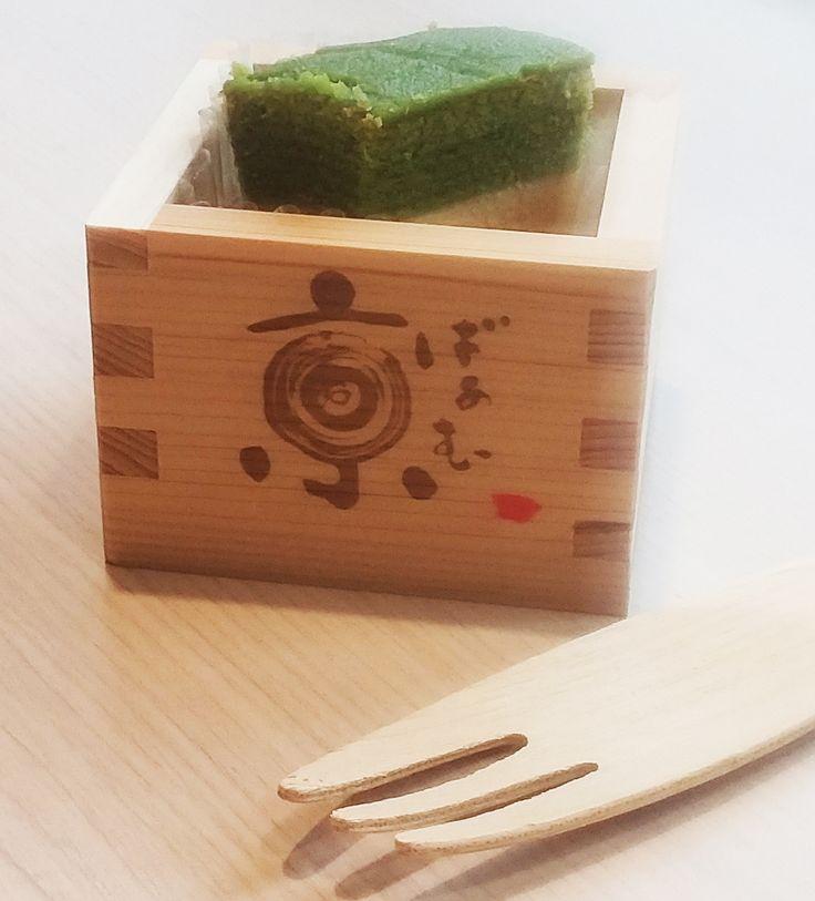 10月1日~5日まで 新規オープン記念 京ばあむの試食品を「京ばあむ焼印ロゴ入り升」にてご提供。 期間限定数量限定となります。