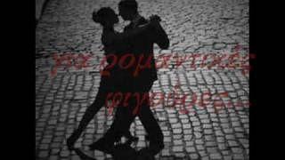 Για ένα τανγκό-Χάρις Αλεξίου~Gia ena tango-Xaris Alexiou, via YouTube.