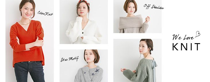We Love♡KNIT